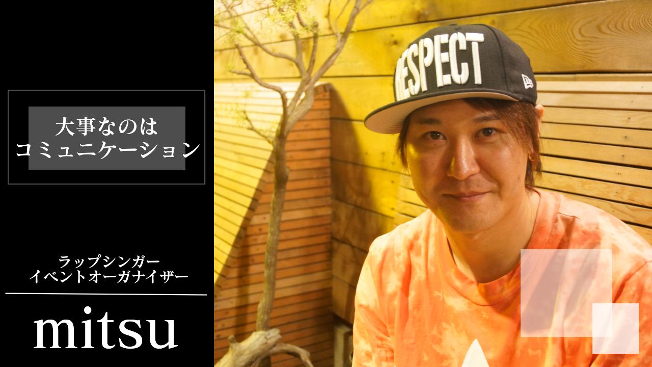mitsu_eyecatch